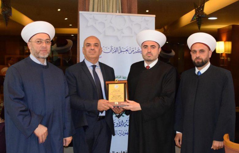 المديرية العامة للأوقاف الإسلامية تكرم الهيئة التعليمية الدينية التابعة لها في المدارس والثانويات الرسمية
