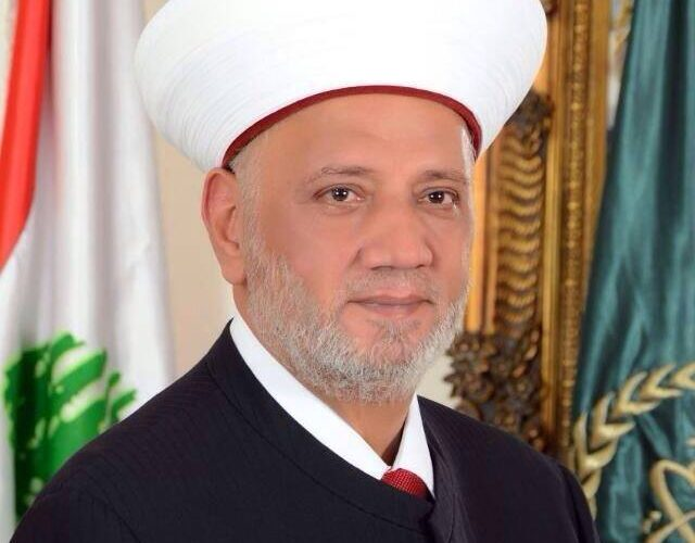 دعوة الهيئات الناخبة لانتخاب أعضاء المجلس الشرعي الإسلامي الأعلى