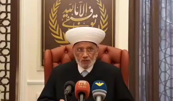 سماحة المفتي يصدر قرار تعيين أعضاء المجلس الشرعي الإسلامي الأعلى.