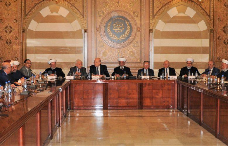 يبان الجلسة الأولى للمجلس الشرعي الإسلامي الأعلى الجديد